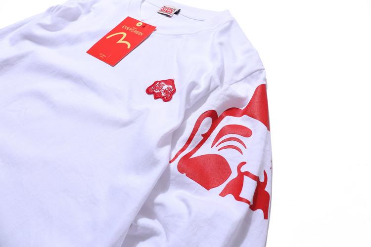 陈冠希潮牌logo壁纸